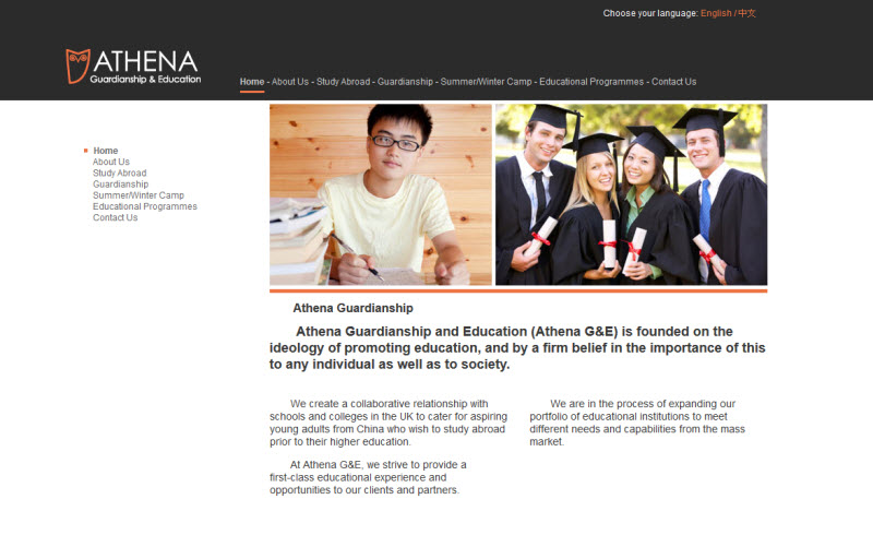 Athena guardianship and education